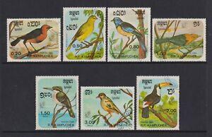 Kampuchea - 1985, Argentina '95 Exhibition, Birds set - F/U - SG 648/54