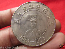 Used Different Country Collection Mix Metal Coins, China Queen 1861-1908