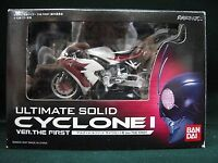 Bandai Ultimate solid Kamen Rider THE FIRST cyclone No. 1 Ver.THE FIRST