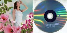 Rare Taiwan Fan Wei Qi 范玮琪 范瑋琪 2004 Linfair Records Promo DVD FCS414