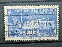 FRANCIA 1939 MANIFESTAZIONI EVENTI FRANCOBOLLO TIMBRATO USED (CAT.2)