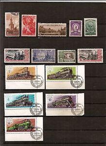N°062- lot 14  super timbres rares Russie -oblitérés-très bon état-bonnes cotes