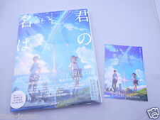 Kimi no Na wa Your name Official Guide Book  + Special Guide Book not for sale