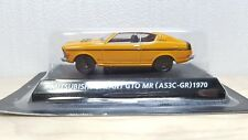 1/64 Konami 1970 MITSUBISHI GALANT GTO MR ORANGE diecast car model NEW