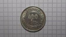 Palestine 100 Mils 1927 unc