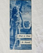 Vintage Brochure Hawaii Visitors Bureau What to Wear In Hawaii   #7344