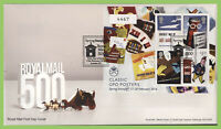 G.B. 2016 Royal Mail 500 'Overprint' miniature sheet First Day Cover, Stampex