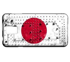 Coque Samsung Galaxy S5 Mini Drapeau JAPON 06