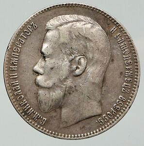 1898 NICHOLAS II Last RUSSIAN Emperor Czar 1 Ruble Antique Silver Coin i92008