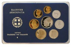1978 Drachmai Greece 🇬🇷 Proof Coin Set Hellenic Republic Lot of 8 Coins