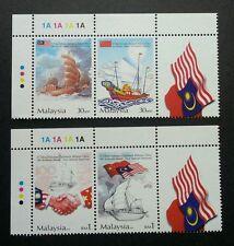 30th Anniv Malaysia China Diplomatic 2004 Ship Flag Relation (stamp plate) MNH