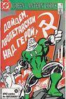 Green Lantern Corps #208. NM. 1987
