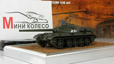 Soviet Т-54 - №25 series of Russian tanks - Fabbri - 1/72