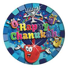"Chanukah Plates Colourful Design 9"" Paper Plates -Hanukkah Tableware x10"