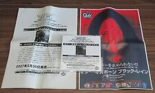 Official OZZY OSBOURNE Japan PROMO ONLY  CD acetate, PROMO PRESS RELEASE & flyer