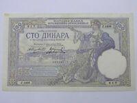 1929 Kingdom of Yugoslavia 100 Dinara Vintage Banknote Paper Money Near