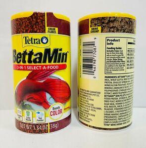 Tetra BettaMin Select-A-Food 1.3oz Free Shipping