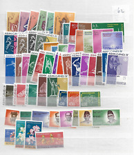 1962 MNH Indonesia year complete according to Michel system