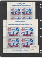 Liberia 1954 Unicef Air Mint Never Hinged Stamps Sheets Ref 35932