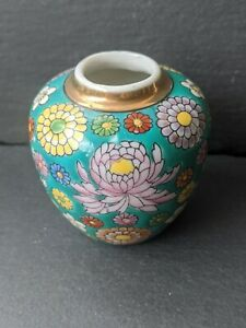 Miniature Chinese Floral Vase