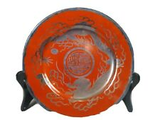 Antique Porcelain Japanese Red Silver Dragon Plate