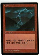 Lightning Bolt MTG 4th Edition FBB Black Border Korean SP