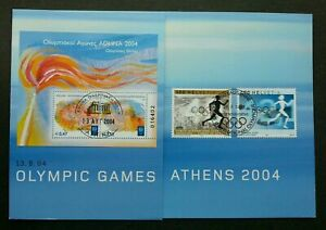 [SJ] Switzerland Greece Joint Issue Olympic Games Athens 2004 (folder) dual PMK