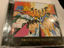 SAINT SEIYA SONG SELECTION 2-DISC SET  OST CD GAME ANIME SOUNDTRACK AUTHENTIC