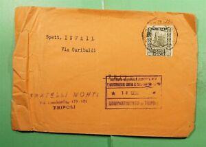 DR WHO LIBYA TRIPOLI  g15746