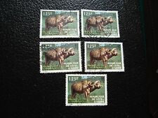 COTE D IVOIRE - timbre yvert/tellier n° 652 x5 obl (A28) stamp