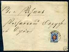 Imperial Russia📯Scott 24a on cover from Egorewsk