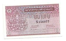 Laos  1 kip   1962   FDS UNC   Pick 8 a   Lotto 3149