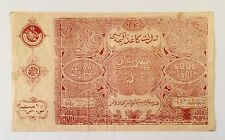 RUSSIA CENTRAL ASIA BUKHARA SOVIET PEOPLES REPUBLIC 5000 RUBLES 1922, No-501!