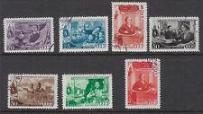 Russie: 1949 Journée internationale de la femme Set SG1466-72 utilisé