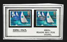 """1975 12p """"Great Britain Sailing""""   SG 983  with Missing Rose Pink"""