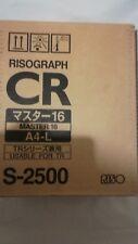 RISOGRAPH  CR  A4L  S-250