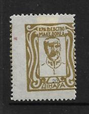 KRALEVSTVO MAKEDONEA CIRCA 1906 KINGDOM OF MACEDONIA LOCAL REVOLUTIONARY STAMP