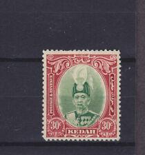 Kedah KGVI SG 63 Mounted Mint