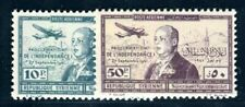 SYRIE 1942 Yvert PA 94-95 ** POSTFRISCH TADELLOS(09790