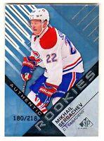 2016-17 SP Game Used RAINBOW 111 MIKHAIL SERGACHEV RC 180/218 Montreal Canadiens