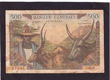 Cameroun 500 francs 1962  P-11   VG
