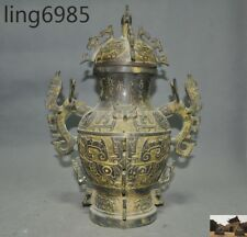 Old Dynasty Bronze Ware Dragon Beast Pattern Ancient Wineware zun Bottle jar Pot