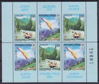 Bosnien Herzegowina H-Blatt 7 **, 300, 301, Sport 2004, postfrisch, MNH