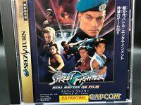 Street Fighter: The Movie (Sega Saturn, 1995) from japan #2580