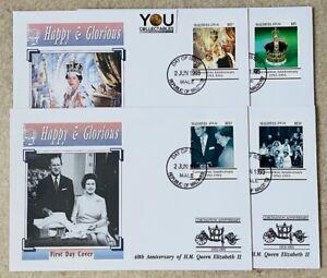 MALDIVES 1993 4 x QUEEN ELIZABETH 2 CORONATION 40TH ANNIV. 1st Day Cover Stamps