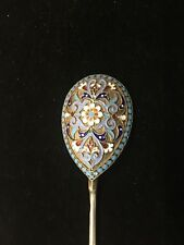 1896 GENUINE RUSSIAN IMPERIAL SILVER 84 CLOISONNE ENAMEL SPOON ANTIQUES  RUSSIA