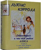 "Russian Mini 3"" Book Carroll Through Looking Glass Alice in Wonderland Children"