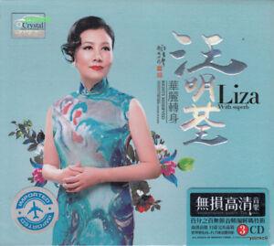 Liza Wang 汪明荃 華麗轉身 + Greatest Hit 3 CD 61 Songs 24K Gold Dics