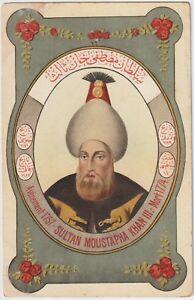 TURKEY - Ottoman Islam Sultan MOUSTAPHA KHAN III (1757-1774)