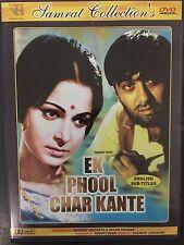 Ek Phool Char Kante, DVD, Samrat Collections, Hindu Language, English Sub, New